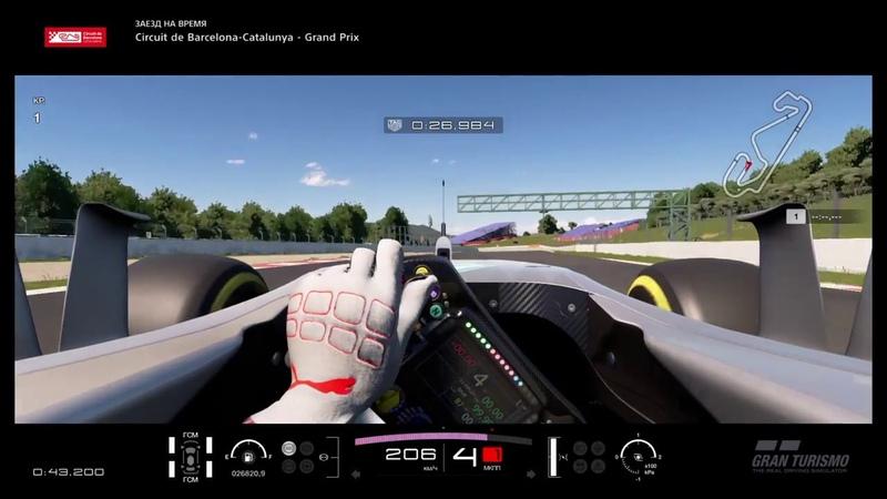 GT SPORT - Mercedes-AMG F1 W08 EQ Power 2017 - Circuit de Barcelona-Catalunya - 1:19.528