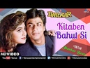 Kitaben Bahut Si - JHANKAR BEATS   HD VIDEO   Baazigar   Shah Rukh Khan   90's Best Romantic Songs
