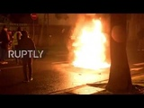 France Tear gas fills Bourges as 'Yellow Vests' march into ninth week of protests