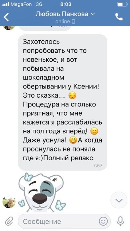 Ксения Атантаева |