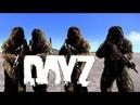 Dayz 2012 - 5. Пробная вылазка.