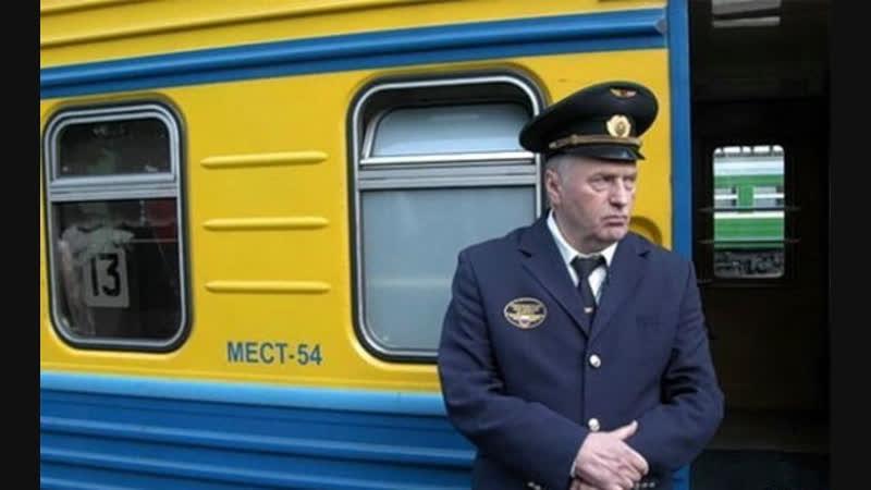ВСУшника отказались обслуживать в поезде на украинском