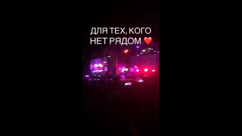 МакSим - На радиоволнах (Приозерск, 15.09.18)