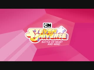 Steven Universe Battle of Heart and Mind ¦ PROMO (Full screen HD)
