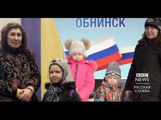 Бывшие жители Донбасса