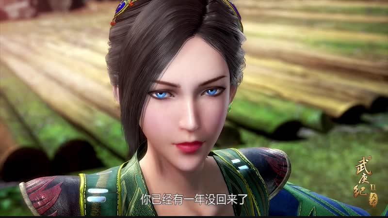 Wu Geng Ji 2 (серия 02) / Озвучка Anton Shanteau