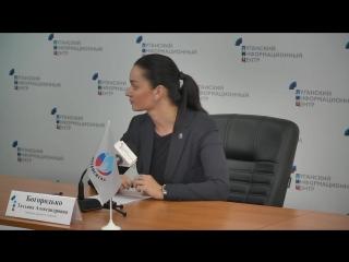 Пресс-конференция гендиректора ГП