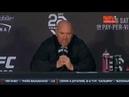 Разбор UFC 229 от Камила Гаджиева и Владимира Минеева на Матч ТВ