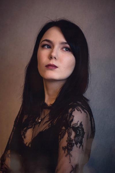 Александра Болдырева