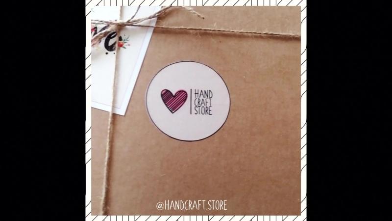 Handcraft Store Pack