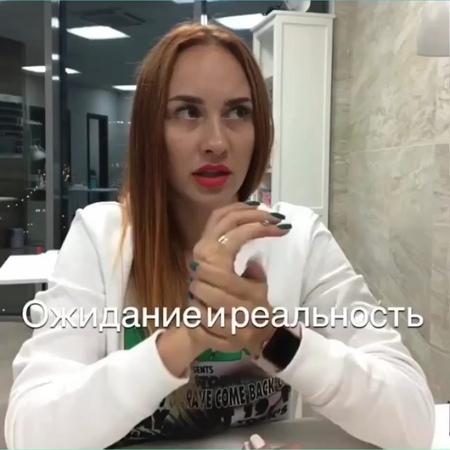 """Марго Ванина on Instagram: """"Девочки вы ж именно так нас представляете 😂😂😂 признавайтесь Repost @amur_nails by @media.repost: amur_nails_video…"""""""