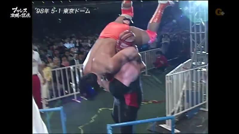 1998.05.01 - Kenta Kobashi/Johnny Ace vs. Vader/Stan Hansen