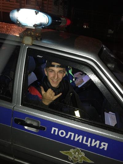 Миша Савин