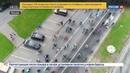 Новости на Россия 24 • Тысячи москвичей пересели на велосипеды