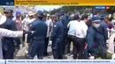 Новости на Россия 24 • Абэ обсудит с Обамой убийство на Окинаве