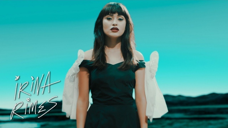 Mahmut Orhan - feat. I Feel Your Pain - Irina Rimes (Video Edit)