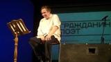 Гражданин поэт - Путин, Медведев, бадминтон и кукуруза