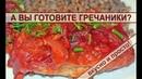Как приготовить вкусные котлеты из фарша с гречей: гречаники