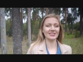 Отзыв Евгении Битовой на персональный коучинг
