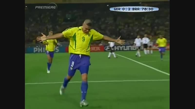 ЧМ-2002. Роналдо (Бразилия) - мяч в финале немцам