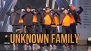 Unknown Family 언노운패밀리 | 우수상 2nd Place Winner | 신촌댄스대회 2018 일반부 24/29 | Filmed by lEtudel