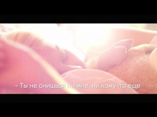 Премьера! BONUS - Современная история Ромео и Джульетты
