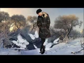 Александр Маршал и Людмила Калинина — Снежный вальс
