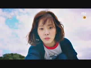 Свет в твоих глазах _Промо 2 _ Хан Чжи Мин