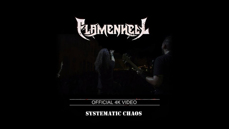 FLAMENHELL - Systematic Chaos (OFFICIAL 4K MUSIC VIDEO)