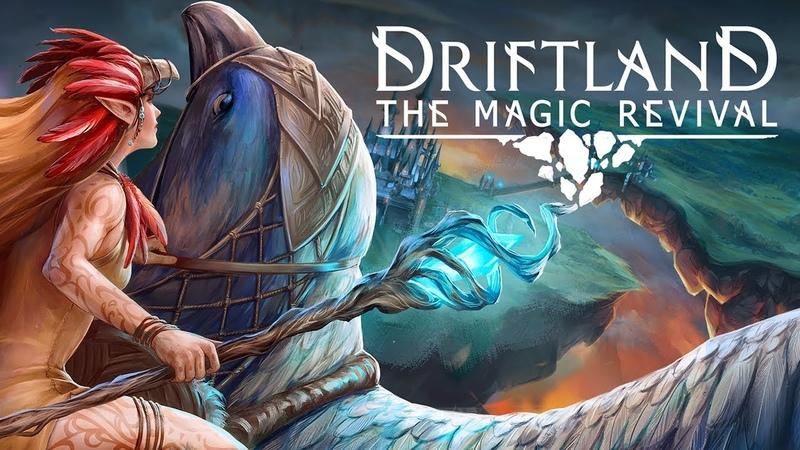 DRIFTLAND: The Magic Revival - Release Trailer