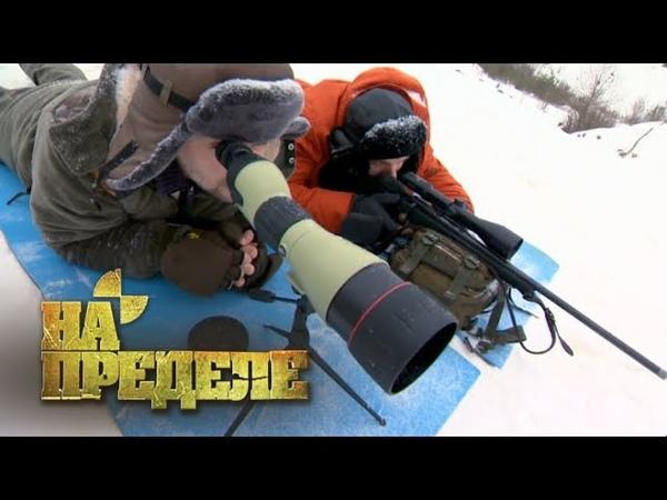 Меткость снайпера   На пределе с Александром Колтовым