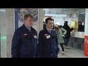 Полиция задержала москвича после стрельбы на станции метро «Домодедовская»
