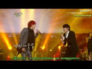 Infinite (Sunggyu, Nam Woohyun) - The- Day the Sun Rises Immortal Song- 2 [rus sub]