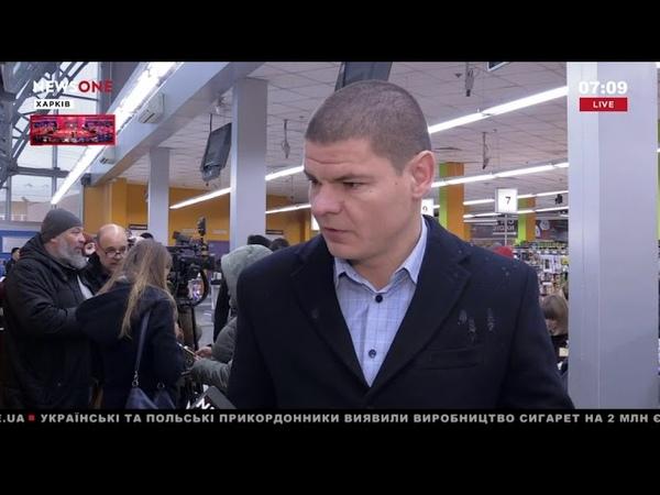 В Харькове охранник супермаркета застрелил покупателя который напал на него с ножом 07 12 18
