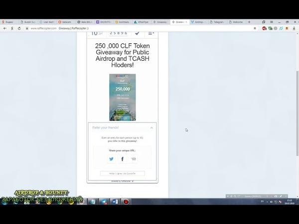 ТОКЕНЫ НОВАЯ РАЗДАЧА 267$ SUPER AIRDROP
