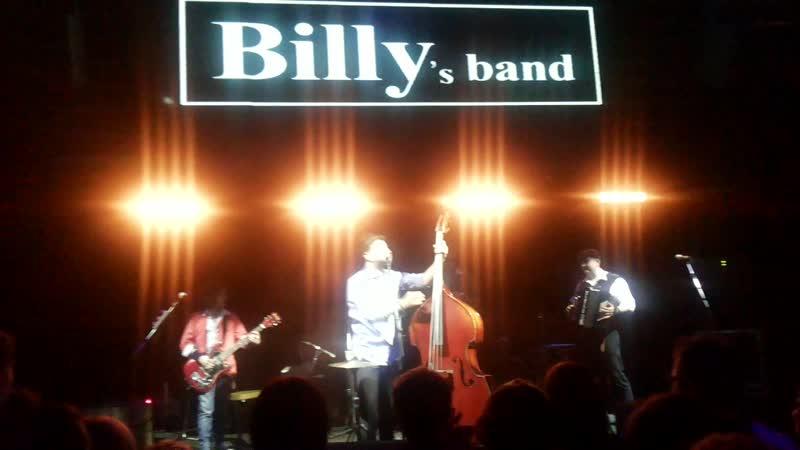 Billy's Band Давай станцуем отрывок
