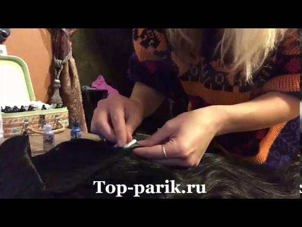 Как покрасить синтетический парик