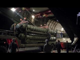 Зенитно-ракетный комлекс С-300 доставили на авиабазу Хмеймим военно-транспортным самолетом Ан-124