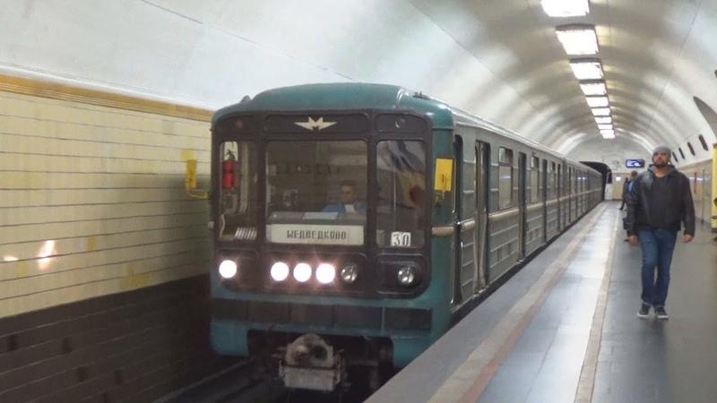 Электропоезд 81 717 714 5 Номерной №30 на станции метро Рижская