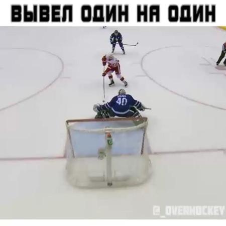 """@_overhockey on Instagram: """"Великолепный пас и выход 1 на 1 🔥 ➖➖➖➖➖➖➖➖➖➖➖➖➖➖➖ ◼️Подписывайся на @_overhockey 📌 ◼️Присылай свои видео в Direct 🎥 ◼️С..."""