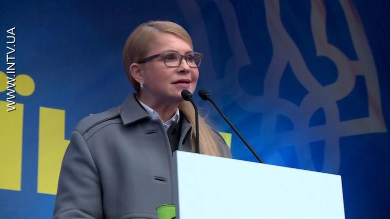 Юлія Тимошенко Новий президент посадить світових лідерів за стіл переговорів заради миру в Україні
