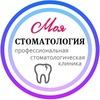 «Моя стоматология» - клиника стоматологии в СПб