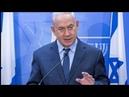 LIVE Israelischer Premier Benjamin Netanjahu äußert sich zum Atomabkommen mit dem Iran