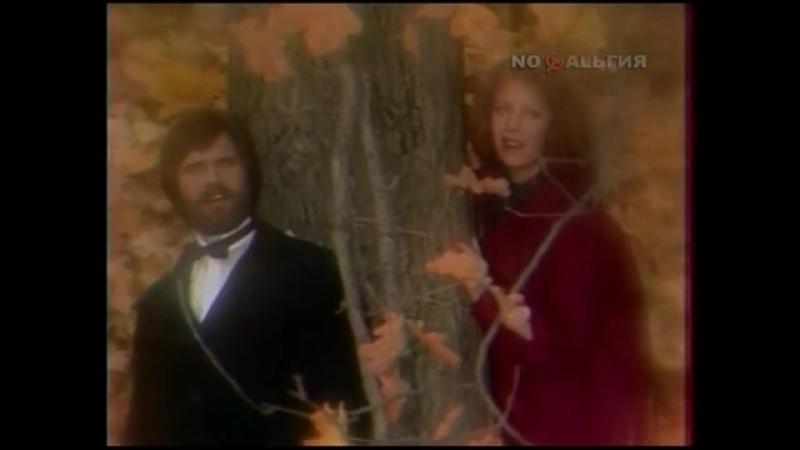 ☭☭☭ Павел Смеян и Наталья Ветлицкая - Непогода (1985) ☭☭☭