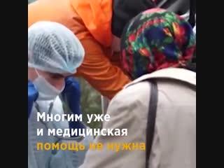 Врач для бездомных - уважение таким людям - Интеллектуариум | наука и образование