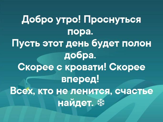 https://pp.userapi.com/c851424/v851424870/5ae78/cQlSokFyErc.jpg