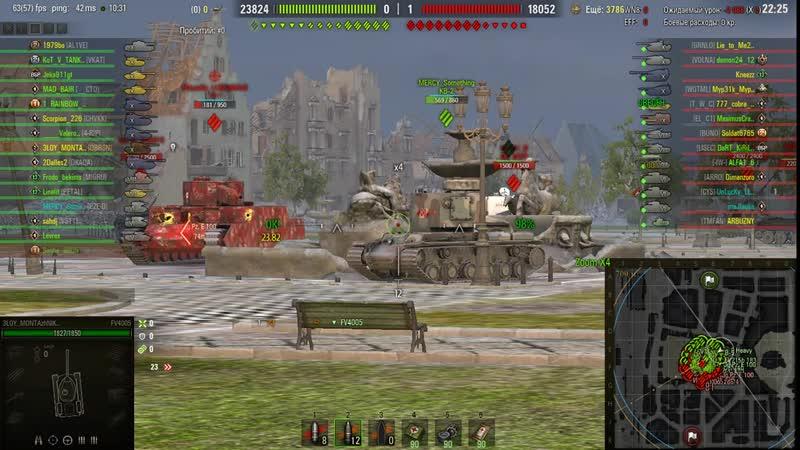 Танкомахач 1 на 1.