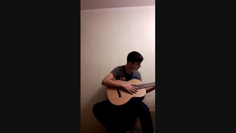 Играю на гитаре вечерком