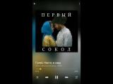 ПЕРВЫЙ альбом | Сокол | ч. 2