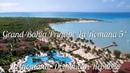 Grand Bahia Principe La Romana 5* Доминикана